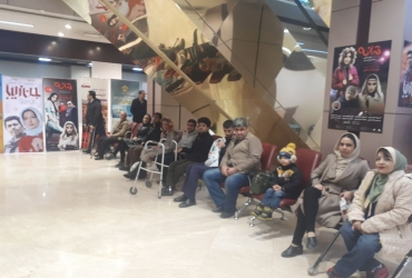 حضور کارآموزان مجتمع رعد کرج در سینما پرشین
