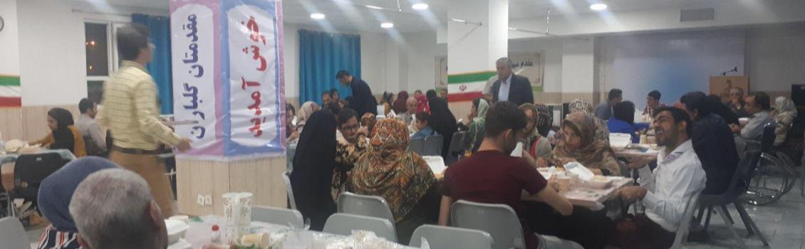 برگزاری مراسم افطاری